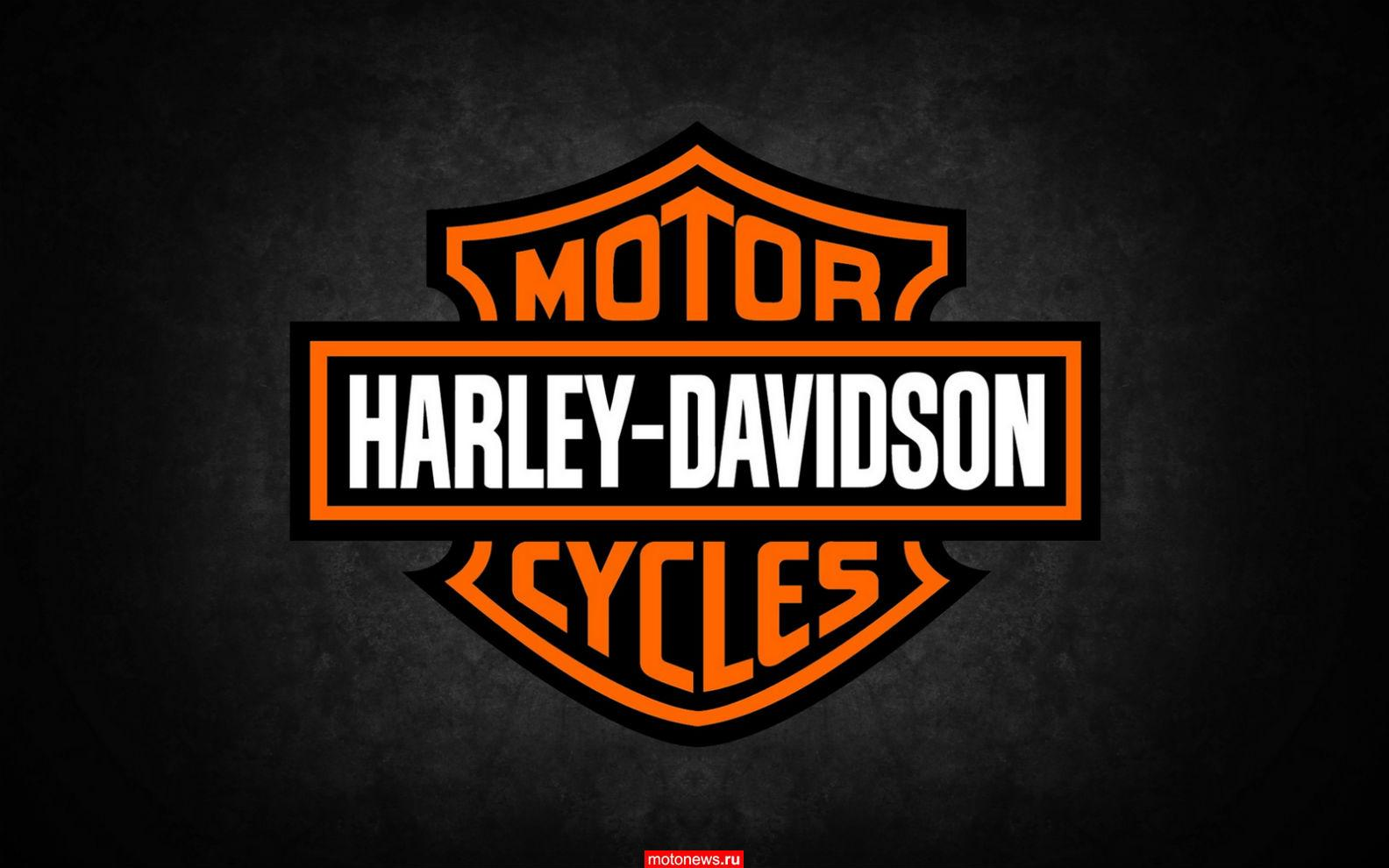 harley davidson Harley davidson discussion forum and news for owners and enthusiasts of harley-davidson motorcycles.