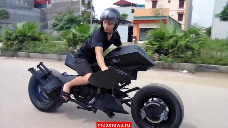 Бэтцикл своими руками 65