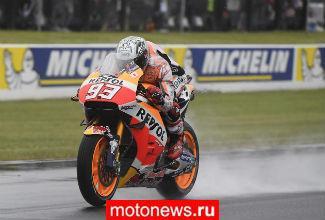 MotoGP: Австралийский поул – у Маркеса