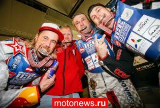 Чемпионат мира по спидвею на льду Ice Speedway Gladiators - Россия лидирует