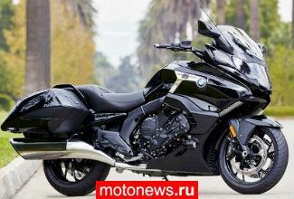 В США дебютировал мотоцикл BMW K1600B 2017