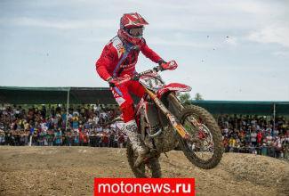 Мотокроссмен Бобрышев стал мастером спорта международного класса