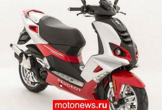 Скутер Peugeot Speedfight к 20-летию модели