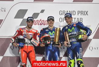 MotoGP: Что думают пилоты о гонке в Катаре