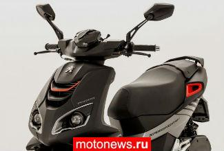 Представены новые скутеры Peugeot - лимитированные Speedfight 4