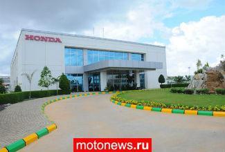 Honda открыла четвертый конвейер на заводе в Индии