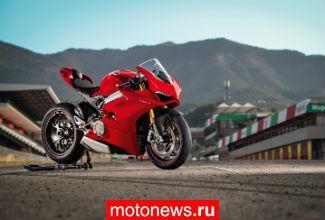 Начались первые поставки мотоцикла Ducati Panigale V4