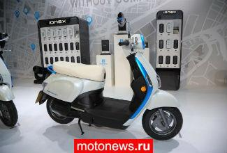ЭЛЕКТРОСКУТЕР Kymco Ionex со съемной батареей