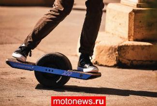 Onewheel+XR - моторизованный оффроад-скейт на одном колесе