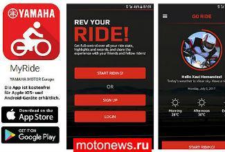 Yamaha выпустила приложение для мотоциклистов - MyRide