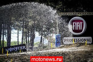 Позади - российский этап чемпионата мира по мотокроссу MXGP