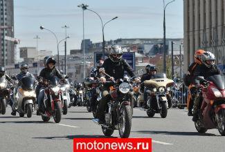 В Москве пройдет мотопарад