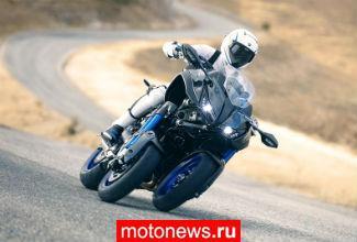 Мотоцикл о трех колесах Yamaha Niken обзавелся ценой