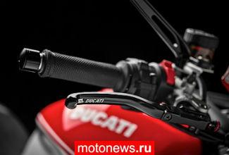 Мотоцикл Ducati Monster 1200 получил юбилейную версию