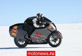 Мотоцикл BMW - самый быстрый литровый мотоцикл в мире
