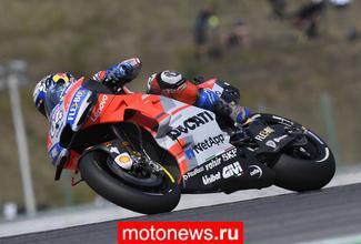 MotoGP: гонщики Ducati празднуют победу в Брно - их мотоциклы оказались самыми быстрыми!