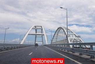 Байкеры подумывают отправиться на мотоциклах в Крым