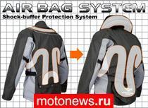 Мотоциклиста защищает куртка