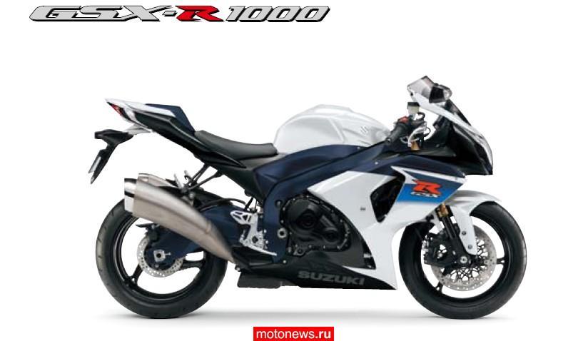 Мотоциклы дорожные, спортивные, байки и чопперы - купить ...