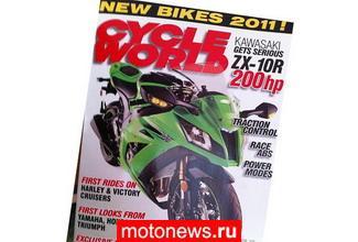 Первые фото Kawasaki ZX-10R 2011 года