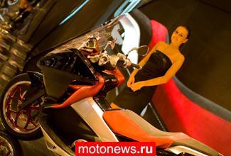 EICMA-2010: Концепт New Mid от Honda