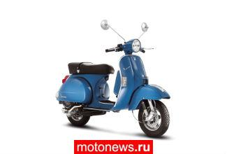 EICMA-2010: Представляем Vespa PX 2011