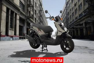 Обновленный скутер Yamaha BWS 125