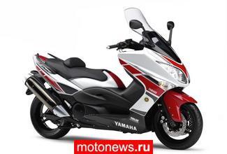 Yamaha T-Max в виде GP-реплики