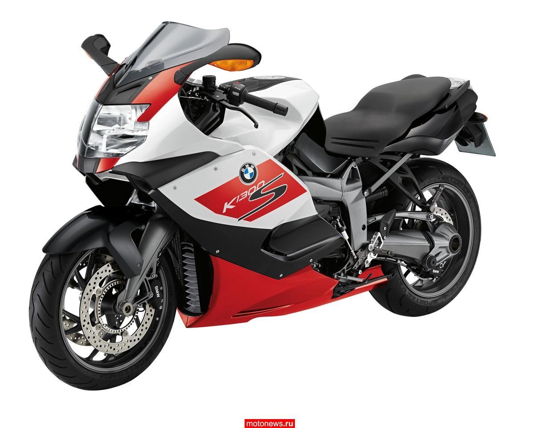 Мотоцикл БМВ k1300s
