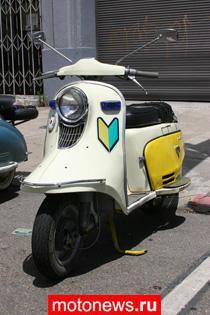 Скутеры как антикризисный вид транспорта