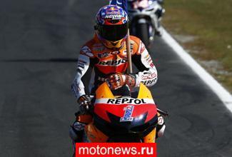 Кейси Стоунер вернется на Гран-При Австралии
