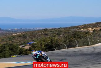 MotoGP: Лагуна Сека выбывает из календаря
