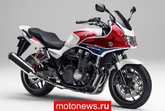 Honda показала новый CB1300S Super Bol D'or