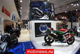 Yamaha на мотосалоне EICMA-2013