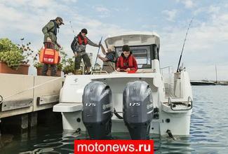 Yamaha выпустила новый легкий лодочный мотор