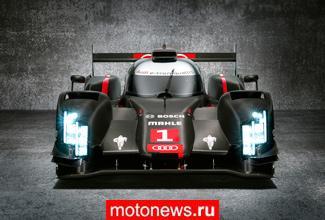 Audi к 2018 году инвестирует 22 миллиарда евро в новые модели