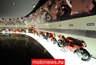 Музей Ducati можно посетить онлайн благодаря Google Maps