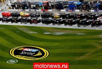 В США гонку NASCAR остановили из-за торнадо