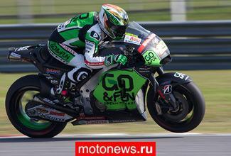 MotoGP: Альваро Баустита на мотоцикле Honda выходит в топ в Сепанге