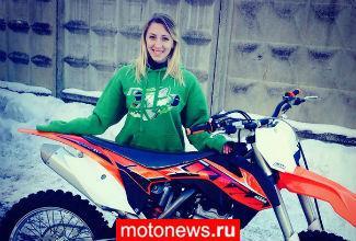 FIM огласила список участниц ЧМ по мотокроссу среди девушек