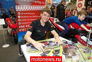 Владимир Иванов: «Был очень удивлен количеством людей на выставке!»
