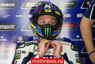 MotoGP: Стартует официальный тест в Австралии