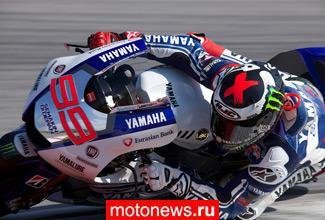 MotoGP: Лоренсо самый быстрый в последний день в Филип-Айленде