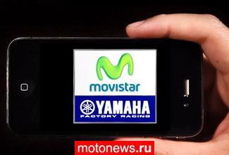 MotoGP: У Yamaha, наконец, появился новый спонсор