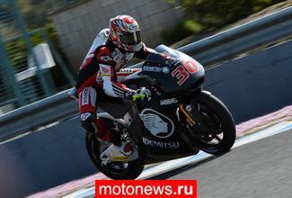 Moto2: Итоги третьего дня тестов в Хересе
