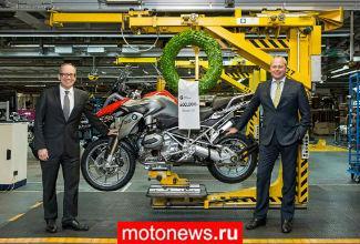 C завода BMW выехал полумиллионный мотоцикл GS