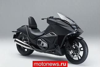 Honda устроила мировую премьеру нового концепта NM4