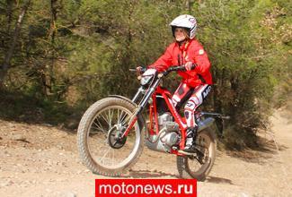 Randonnе - мотоцикл от Gas Gas для веселья на бездорожье