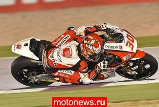 Moto2: Накагами лишили второго места