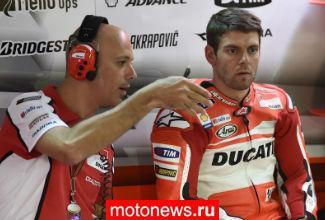 MotoGP: Кратчлоу на этапе в Аргентине заменит Пирро